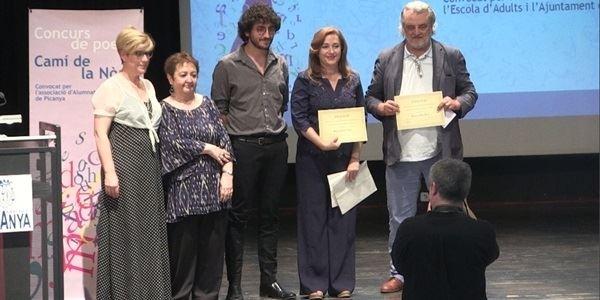 Maig Literari - 13é Premi Camí de la Nòria