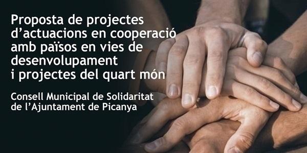 Convocatòria d'ajudes municipals a actuacions de cooperació al desenvolupament