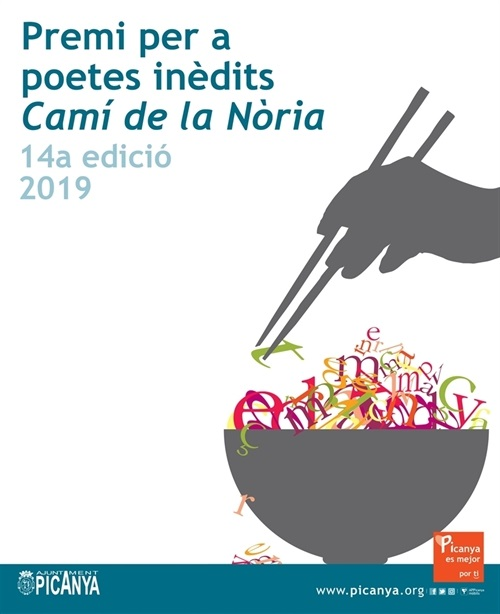 cartell_premi_poesia_2019
